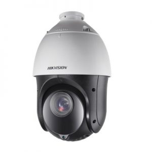 Hikvision DS-2AE4225TI-D2 MP IR Turbo 4-Inch Speed Dome